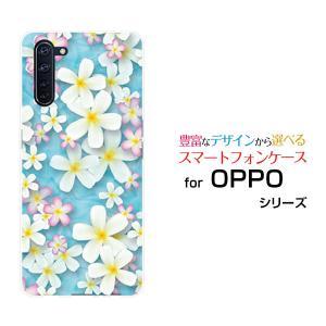 スマホケース OPPO Reno3 A オッポ リノ スリー エー ハードケース/TPUソフトケース プルメリア 夏(サマー) 綺麗(きれい) 南国の白とピンクの花 orisma
