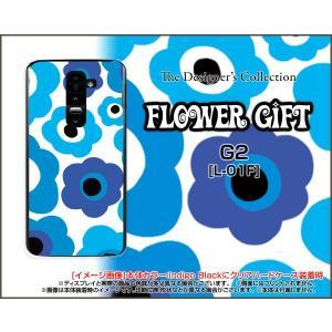Optimus it G Pro G2 L-01F L-05E L-04E L-01E LGL21 ハード ケース  フラワーギフト(ブルー×水色) カラフル ポップ 花 青(ブルー) 水色 orisma