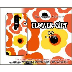 Optimus it G Pro G2 L-01F L-05E L-04E L-01E LGL21 ハード ケース  フラワーギフト(オレンジ×イエロー) カラフル ポップ 花 オレンジ 黄色(イエロー) orisma