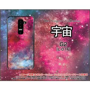 Optimus it G Pro G2 L-01F L-05E L-04E L-01E LGL21 ハード ケース 宇宙(ピンク×ブルー) カラフル グラデーション 銀河 星 orisma