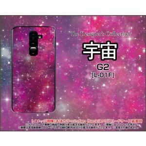 Optimus it G Pro G2 L-01F L-05E L-04E L-01E LGL21 ハード ケース 宇宙(ピンク×パープル) カラフル グラデーション 銀河 星|orisma