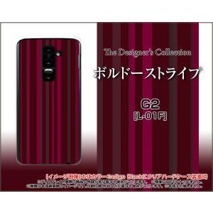 Optimus it G Pro G2 L-01F L-05E L-04E L-01E LGL21 ハード ケース ボルドーストライプ ワイン色(わいんいろ) シック シンプル|orisma