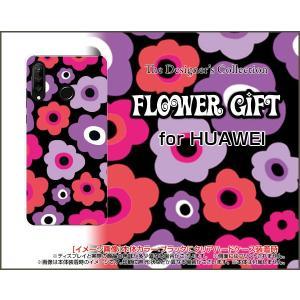 スマホケース HUAWEI P30 lite 格安スマホ ハードケース/TPUソフトケース フラワーギフト(ピンク×パープル) カラフル ポップ 花 ピンク 紫(パープル)|orisma