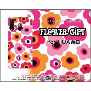 スマホケース HUAWEI P30 lite 格安スマホ ハードケース/TPUソフトケース フラワーギフト(ピンク×オレンジ) カラフル ポップ 花 ピンク オレンジ|orisma