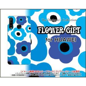 スマホケース HUAWEI P30 lite 格安スマホ ハードケース/TPUソフトケース フラワーギフト(ブルー×水色) カラフル ポップ 花 青(ブルー) 水色|orisma