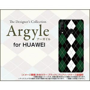HUAWEI P30 lite 格安スマホ ハードケース/TPUソフトケース 液晶保護フィルム付 Argyle(アーガイル) type004 あーがいる 格子 菱形 チェック|orisma
