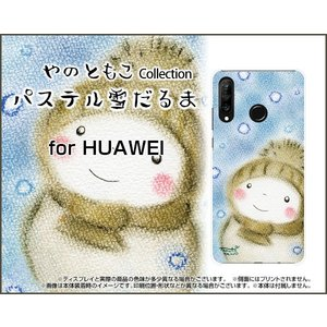 スマホケース HUAWEI P30 lite 格安スマホ ハードケース/TPUソフトケース パステル雪だるま やのともこ デザイン 雪だるま 雪 ドット メルヘン パステル|orisma