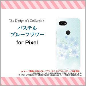 スマホケース Google Pixel 3a docomo SoftBank ハードケース/TPUソフトケース パステルブルーフラワー 花柄 フラワー 水玉 ドット ブルー 青 かわいい|orisma