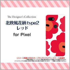 スマホケース Google Pixel 3a docomo SoftBank ハードケース/TPUソフトケース 北欧風花柄type2レッド マリメッコ風 花柄 フラワー レッド 赤|orisma