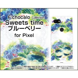 Google Pixel 3a XL SoftBank ハードケース/TPUソフトケース 液晶保護フィルム付 Sweets time ブルーベリー F:chocalo デザイン ブルーベリー くだもの orisma