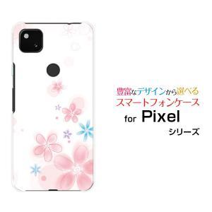 スマホケース Google Pixel 4a (5G)  グーグル ピクセル ハードケース/TPUソフトケース Pastel Flower type004 パステル 花 フラワー ピンク ホワイト orisma