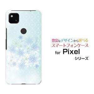 スマホケース Google Pixel 4a (5G)  グーグル ピクセル ハードケース/TPUソフトケース パステルブルーフラワー 花柄 フラワー 水玉 ドット ブルー 青 かわいい orisma