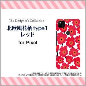 スマホケース Google Pixel 4a (5G)  グーグル ピクセル ハードケース/TPUソフトケース 北欧風花柄type1レッド 花柄 フラワー レッド 赤|orisma