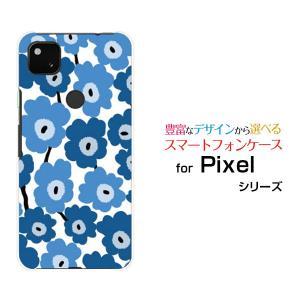 スマホケース Google Pixel 4a (5G)  グーグル ピクセル ハードケース/TPUソフトケース 北欧風花柄type1ブルー 花柄 フラワー ブルー 青|orisma