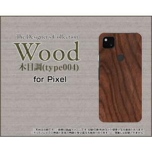 スマホケース Google Pixel 4a (5G)  グーグル ピクセル ハードケース/TPUソフトケース Wood(木目調)type004 wood調 ウッド調 茶色 シンプル モダン|orisma