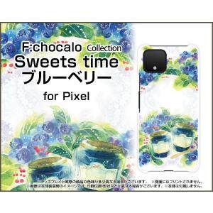 Google Pixel 4 XL ハードケース/TPUソフトケース 液晶保護フィルム付 Sweets time ブルーベリー F:chocalo デザイン ブルーベリー くだもの orisma