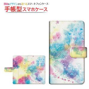 スマホケース Google Pixel 3 Pixel 3 XL 手帳型 スライド式 ケース/カバー F:chocalo デザイン 池田 優 花 春 鳥 orisma