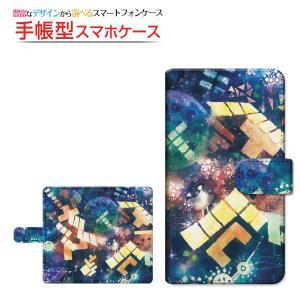 スマホケース Google Pixel 3 Pixel 3 XL 手帳型 スライド式 ケース/カバー F:chocalo デザイン 池田 優 テトリス 宇宙|orisma