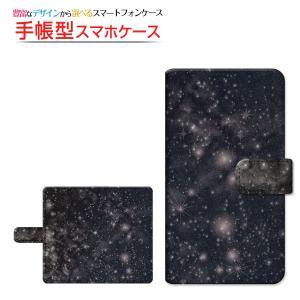 スマホケース Google Pixel 3 Pixel 3 XL 手帳型 スライド式 ケース 宇宙柄ブラック 宇宙 ギャラクシー柄 スペース柄 星 スター キラキラ 黒|orisma