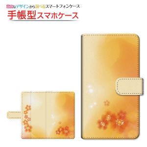 スマホケース Google Pixel 3 Pixel 3 XL 手帳型 スライド式 ケース/カバー パステルオレンジフラワー パステル 花柄 フラワー オレンジ ピンク orisma