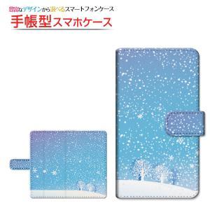 スマホケース Google Pixel 3 Pixel 3 XL 手帳型 スライド式 ケース/カバー きらきら雪山 冬 雪 雪の結晶 雪山 ブルー 青|orisma