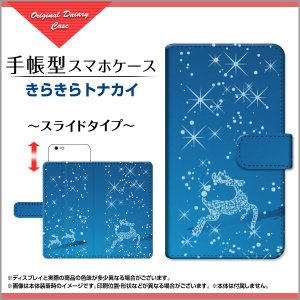 スマホケース Google Pixel 3 Pixel 3 XL 手帳型 スライド式 ケース/カバー きらきらトナカイ 冬 雪 雪の結晶 トナカイ クリスマス ブルー 青|orisma