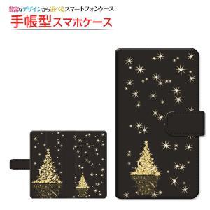 スマホケース Google Pixel 3 Pixel 3 XL 手帳型 スライド式 ケース きらきらクリスマスツリー 冬 クリスマス ゴールド キラキラ ブラック 黒|orisma