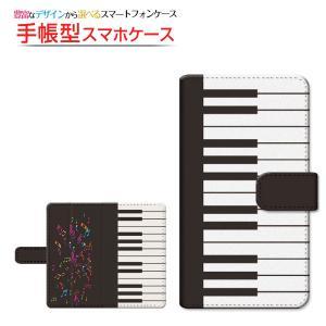 スマホケース Google Pixel 3 Pixel 3 XL 手帳型 スライド式 ケース/カバー ピアノと音符 楽器 ピアノ 音符 楽譜 イラスト カラフル orisma