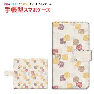 スマホケース らくらくスマートフォン me F-03K 手帳型 スライド式 ケース/カバー 和柄アート 和柄 日本 和風 ジャパニーズ わがら|orisma