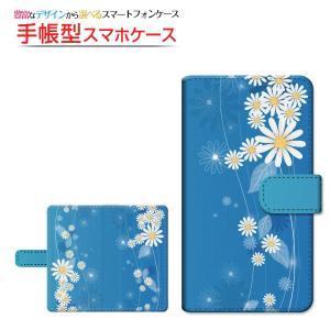 スマホケース らくらくスマートフォン me F-03K 手帳型 スライド式 ケース/カバー 花流水 和柄 日本 和風 はな フラワー ブルー あお あざやか|orisma