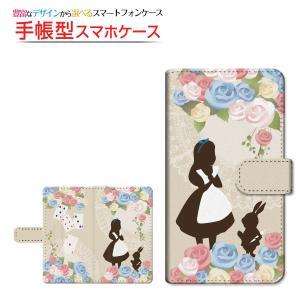 スマホケース らくらくスマートフォン me F-03K 手帳型 スライド式 ケース/カバー 不思議の国のアリス 童話 ガーリー 花 バラ うさぎ トランプ 女の子 レース|orisma