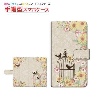 スマホケース らくらくスマートフォン me F-03K 手帳型 スライド式 ケース/カバー 鳥かご ガーリー 花 ダマスク柄 とり|orisma