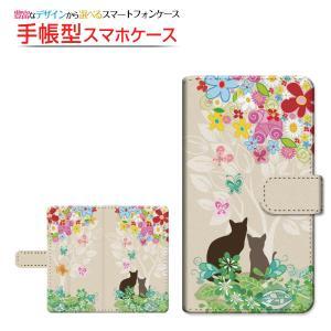 スマホケース らくらくスマートフォン me F-03K 手帳型 スライド式 ケース/カバー 森の中の猫 ガーリー 花 葉っぱ 蝶 ネコ 木|orisma