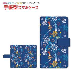 スマホケース らくらくスマートフォン me F-03K 手帳型 スライド式 ケース/カバー 流れ星アート ほし スター 流星 空 そら 夜空|orisma