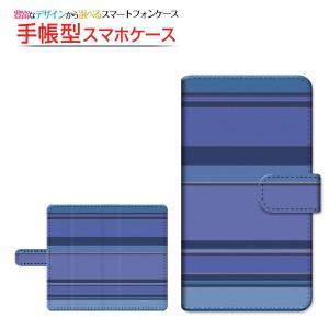 スマホケース らくらくスマートフォン me F-03K 手帳型 スライド式 ケース/カバー Border(ボーダー) type001 ぼーだー 横しま 青 水色|orisma