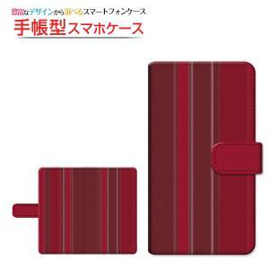 スマホケース らくらくスマートフォン me F-03K 手帳型 スライド式 ケース Stripe(ストライプ) type008 ストライプ ワイン色(わいんいろ) シック シンプル|orisma