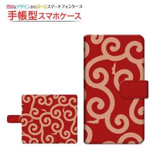 スマホケース らくらくスマートフォン me F-03K 手帳型 スライド式 ケース/カバー 和柄type002 和風 ふろしき どろぼう 赤 唐草|orisma