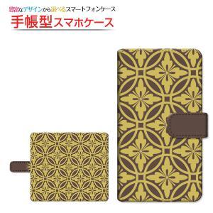スマホケース らくらくスマートフォン me F-03K 手帳型 スライド式 ケース/カバー 和柄type003 和風 パターン 伝統|orisma
