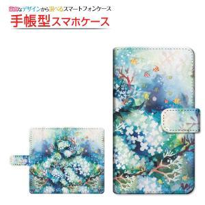 スマホケース らくらくスマートフォン me F-03K 手帳型 スライド式 ケース/カバー F:chocalo デザイン 池田 優 魚 花 海 夏|orisma