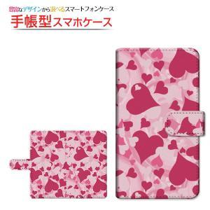 スマホケース らくらくスマートフォン me F-03K 手帳型 スライド式 ケース/カバー ラブリーハート ハート ピンク かわいい|orisma