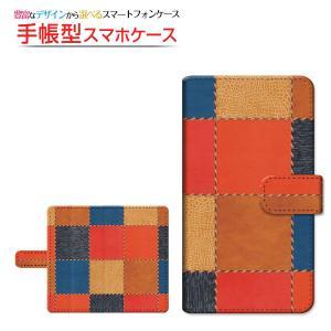 スマホケース らくらくスマートフォン me F-03K 手帳型 スライド式 ケース/カバー パッチワークレザーtype2 レザー 皮 かわ パッチワーク カラフル|orisma
