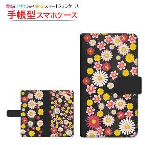 スマホケース らくらくスマートフォン me F-03K 手帳型 スライド式 ケース/カバー 和風フラワー 和柄 日本 和風 花柄 ブラック 黒 カラフル キラキラ|orisma