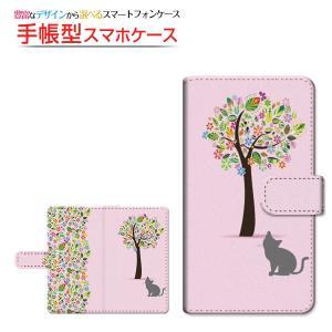 スマホケース らくらくスマートフォン me F-03K 手帳型 スライド式 ケース/カバー 花と猫 花柄 フラワー 木 猫 ねこ ネコ シルエット イラスト かわいい|orisma