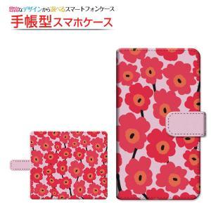 スマホケース らくらくスマートフォン me F-03K 手帳型 スライド式 ケース/カバー 北欧風花柄type1レッド マリメッコ風 花柄 フラワー レッド 赤|orisma