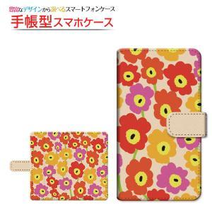 スマホケース らくらくスマートフォン me F-03K 手帳型 スライド式 ケース/カバー 北欧風花柄type1マルチ マリメッコ風 花柄 フラワー カラフル|orisma