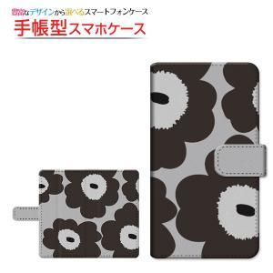 スマホケース らくらくスマートフォン me F-03K 手帳型 スライド式 ケース/カバー 北欧風花柄type2ブラック マリメッコ風 花柄 フラワー 黒 モノトーン|orisma
