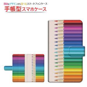 スマホケース らくらくスマートフォン me F-03K 手帳型 スライド式 ケース/カバー 色鉛筆 色鉛筆 いろえんぴつ 文具 カラフル イラスト|orisma