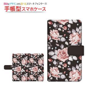 らくらくスマートフォン me F-03K 手帳型 スライド式 ケース/カバー 液晶保護フィルム付 バラ 薔薇 可愛い(かわいい) エレガント|orisma