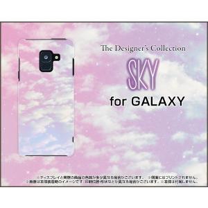 スマホケース GALAXY Feel2 SC-02L docomo ハードケース/TPUソフトケース SKY(ピンク×ブルー) 空 雲 そら くも 朝 orisma