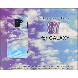 スマホケース GALAXY Feel2 SC-02L docomo ハードケース/TPUソフトケース SKY(パープル×ブルー) 空 雲 そら くも 昼 orisma
